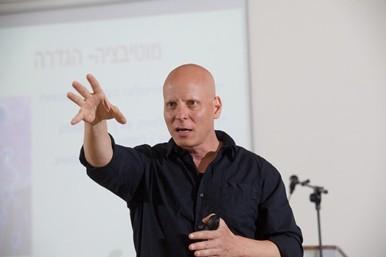 גיא בן-דוד \ הרצאה מסע הגיבור